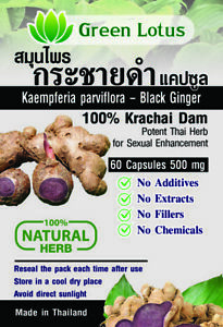 Thai Black Ginger 100% - 60 capsules 500  mg - Krachai Dam - Sexual Performance