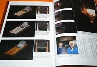 Japanese Carpenter Tools Blacksmith Book from Japan Plane Chisel Nomi #1024