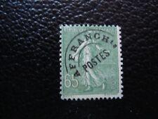 FRANCE - timbre yvert et tellier preoblitere n° 49 (sans gomme) (A11)