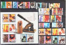 HONG KONG 2002 DEFINITIVE SET&S/S MNH VF