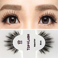 Long 100% Real Mink Black Natural Top Luxury Thick Eye Lashes False Eyelashes cn