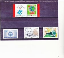 LOT 5 TIMBRES 2006  NEUFS **