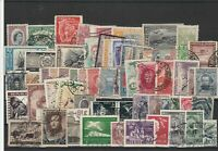 Super World Stamps - some Strong Cancels Ref 31545