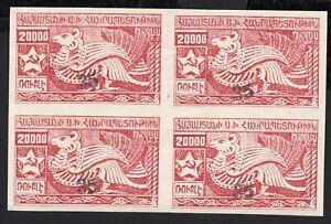 Armenia 1922 block of 4 stamps Lapin#180 MH black overprint CV=600€