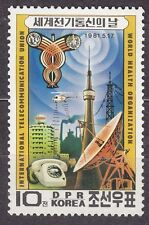KOREA Pn. 1981 MNH** SC#2073 stamp, World Telecommunications Day.