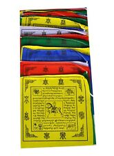 Tibetan Buddhist Prayer Flags 8 Inch, Set of 25 Flags - Buy 2 get 1 free