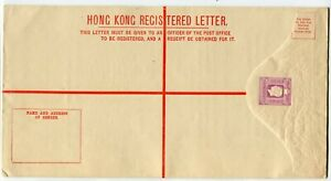 Hong Kong KGV 1926 10c (K) postal stationery registered envelope Yang 38 unused
