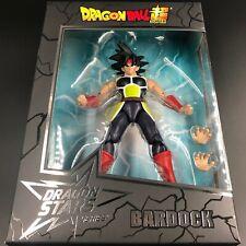 Bandai Dragon Stars: Dragon Ball Super - Bardock (Series 16) Action Figure