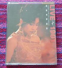 Sandy Lam ( 林憶蓮) ~ Live 1991 ( Hong Kong Press ) Cassette