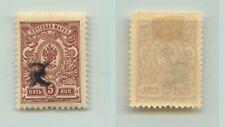 Armenia 1919 SC 94 mint . rta640