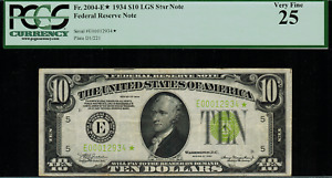 1934 $10 Federal Reserve Note FR-2004-E* - Light Green Seal Star Note - PCGS 25