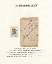 India 1954 Autograph Kailasnath Katju