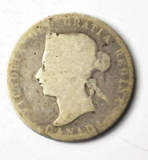 1872 H Canada 25c Twenty Five Cents Silver Quarter KM# 5