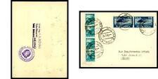"""ITALIA REP. - 1949 - Annullo speciale """"Giornata dell'aria"""" di Pisa (27.07.1949)"""