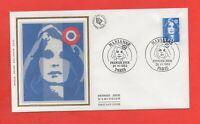 FDC Juillet 1993 - MARIANNE  (582)