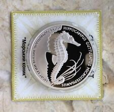 HIPPOCAMPUS Seahorse Ukraine 1 Oz Proof Silver 10 UAH Coin 2003 Red Book Fauna