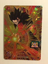 Super Dragon Ball Heroes UM1-60 UR