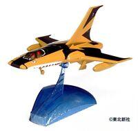 Black Tiger Yamato (Plastic Model) by Bandai