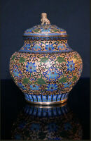 A Large 20th Century Chinese Gilt Bronze Cloisonne Ginger Jar. 25 cm H.  20 cm W
