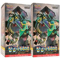 Pokemon Karten Sonne Mond Sturm am Firmament Booster 2 Display Boxen Koreanisch