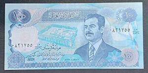 BD0211 - Iraq 1994 Saddam Inflation banknote: 100 Dinars UNC P.84b