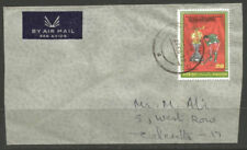 Bullseye/SOTN Postal History Stamps