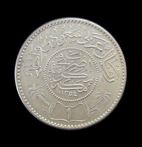 SAUDI ARABIA RIAL 1354 1935 UNC SILVER KM 18 #7674#