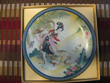Beauties of the Red Mansion, Plate #1, Pao-Chai