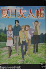 JAPAN Natsume's Book of Friends / Natsume Yuujin-chou Pasu! Animation File
