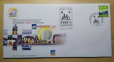 Hong Kong 1998 HongPex '98 Stamp Exhibition Official Souvenir FDC 香港参与邮展'98正式纪念封