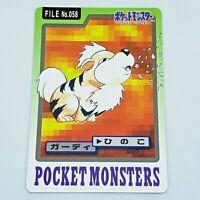 POKEMON VENDING MACHINE BANDAI CARDDASS YEAR 1998 ORIGINAL ITEM CARD # EX-11