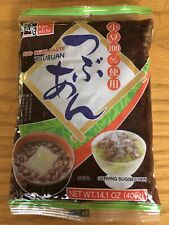 2x Kyonichi Red Bean Paste 14.1oz Each Made In Japan