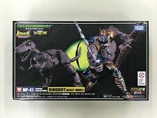 Transformers Masterpiece MP-41 Dinobot (Beast Wars)(Takara Tomy)(MISB)