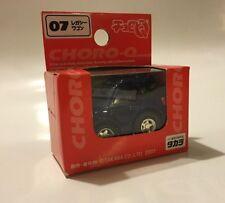 Takara Choro Q #07 Subaru Legacy Touring Wagon (Outback-Sport) (In Stock USA)