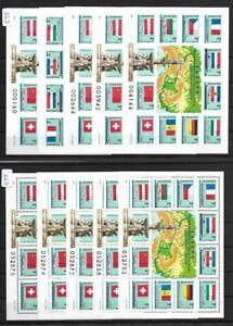 SMT, 1977 Hungary, Europa-CEPT, perf/imperf blocks X 5, CV € 525, MNH