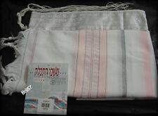 """PINK Jewish Tallit Prayer Shawl Kosher Israel Bat Mitzvah  71-18"""" (No.18) women"""