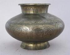 Islamic/Middle Eastern Indian Antiques