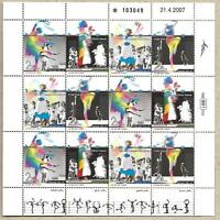 Israel Stamps Full Sheet MNH Dance In Israel Year 2007