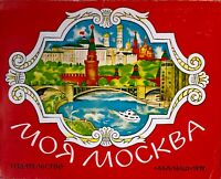 1979 Russian Vintage Book Children's Patriotic 3D Book Illustrations Moscow