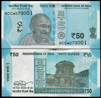 INDIA 50 RUPEES 2017 P NEW REPLACEMENT STAR AUNC ABOUT UNC