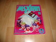 REVISTA DE MSX JAPONESA MSX - FAN DE OCTUBRE DEL AÑO 1991 ESCRITA EN JAPONES