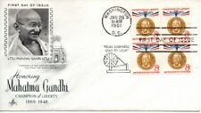 US FDC #1175  Gandhi Block, ArtCraft (8267)