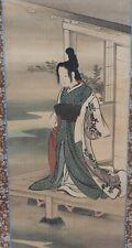 "Vintage Japanese Hanging Scroll Art Painting ""Hean Beauty"" Woman"
