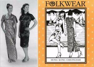 Folkwear 1930s Hong Kong Cheongsam / Modern Oriental Dress Sewing Pattern # 122