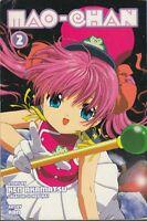 Mao-Chan 2 Lot of Shonen Manga, English, 16+, Ken Akamatsu