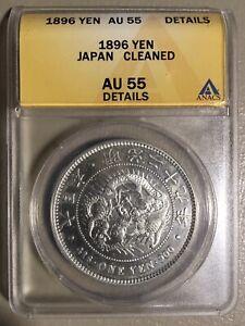 1896 Japan Meiji 29 Silver Yen (Dollar) Coin JNDA 01-10A ANACS AU55
