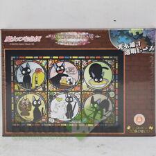 Ensky Art Crystal Jigsaw Puzzle Kiki's Delivery Service Jiji Ghibli 208 Pieces