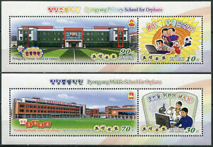 KOREA - 2018 - SET OF 2 S/S MNH ** - Primary and secondary school for orphans
