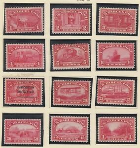 1912 US Parcel Post Stamp, Q1-12 new & used/hinge complete set