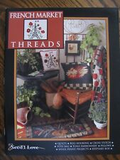 "Need'l Love ""French Market"" Quilt Wool Applique Penny Rug Hooking Rooster"